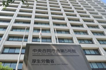 (公式サイト)労働保険協会(県外) 様