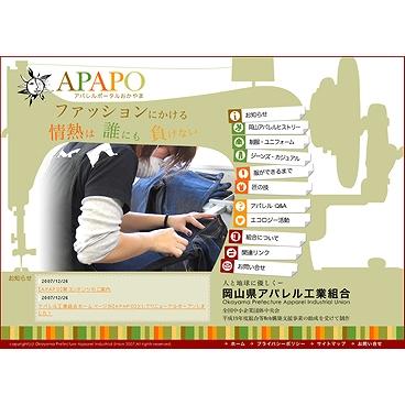 APAPO(アパレルポータル岡山) 様