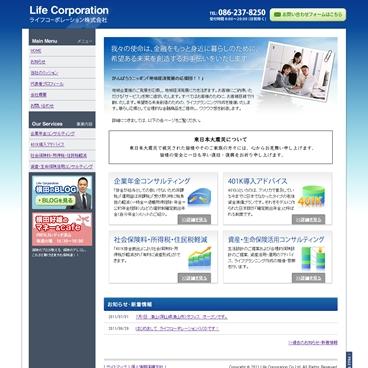 ライフコーポレーション株式会社