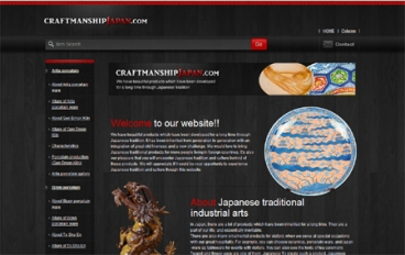 craftmanship-japan.com