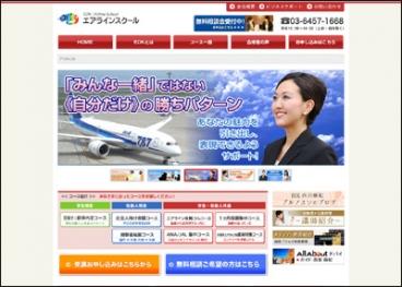 株式会社エブリシングオーケー(東京)