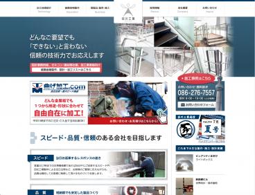株式会社TANIGAWA