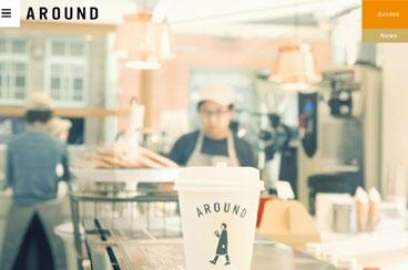 広島県尾道のコーヒースタンド AROUND〈アラウンド〉