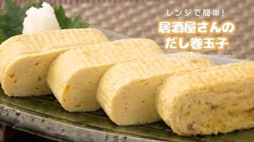 株式会社武田製玉部