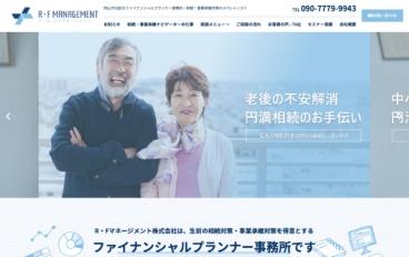 R・Fマネージメント株式会社
